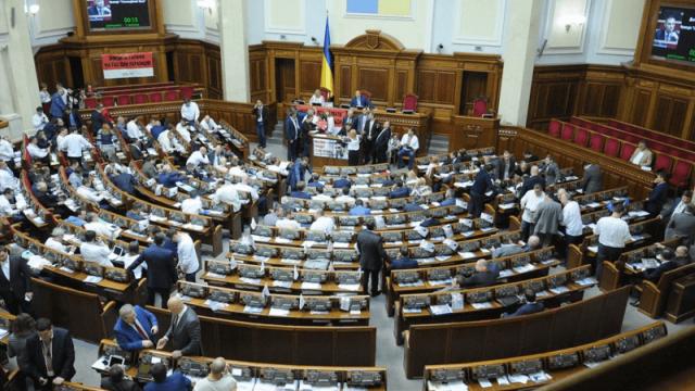Rada for Europe